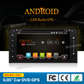 6.95 inch 1080P Touch Screen Android Car Radio GPS for Toyota Corolla DVD Player with Mirror Link OBD 3G Wifi