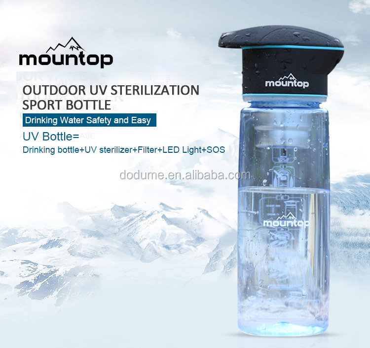 Water purifier UV sterilization outdoor sport large capacity 750ml USB charging bottle for gift