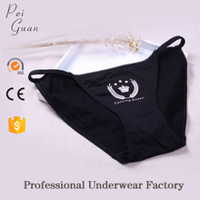 fashion absorbency comfortable lady cotton underwear wholesale