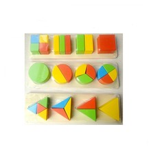 Wholesale high quality wooden Montessori Teaching Aids Educational 14pcs sets