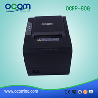 OCPP-80G Cheap lottery ticket printing machine