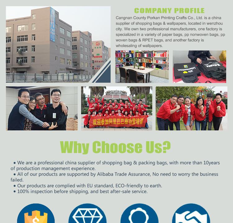 why choose us (1)