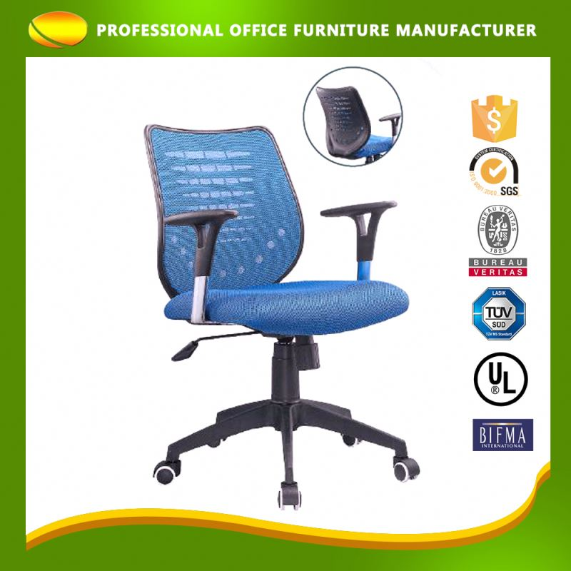 Make To Order Mesh Roll Arm Specs Industrial Office Chair