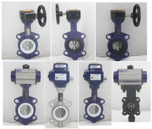 wafer lug type pneumatic electric manual operated butterfly valve
