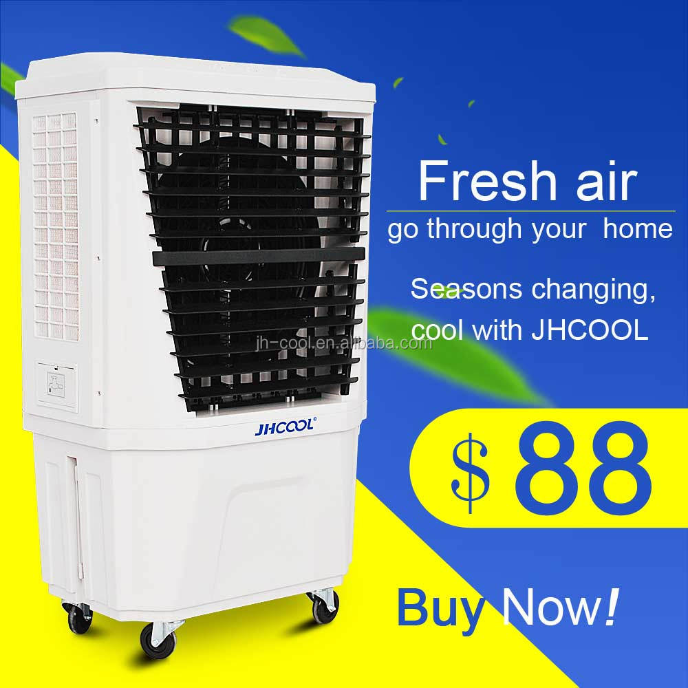 4500cmh high quality portable desert air cooler evaporative air cooler