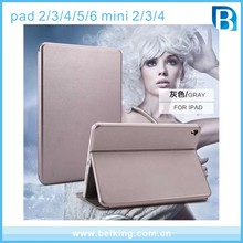 2017 Best Sellers Tablet Cover For iPad case , for iPad mini case ,for ipad air 2 case