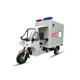 China KAVAKI Good price Ambulance Tricycle Three Wheel Motorcycle 250cc for sales