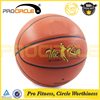 Cheap Laminated PU Leather Hot Selling Rubber Basketball Ball