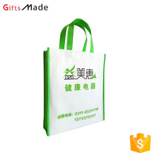 cheap printed recyclable foldable tote plastic shopping bags wholesale
