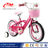 Beautiful steel frame 16 inch girls bike/Wholesale best sports bicycle for kids/children bike with traning wheel and basket