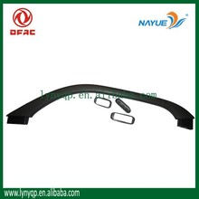 Dongfeng truck parts Left Handrail for EQ1074 parts number 61DN15-02065