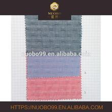 40S High quality 100% cotton shirting fabric/ dobby fabric