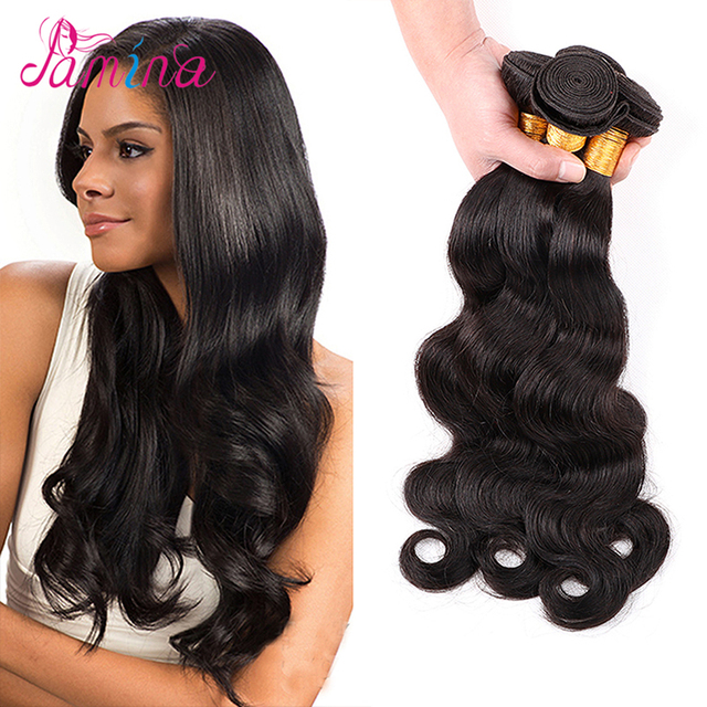 Wholesale Machine Weft Wavy Indian Virgin Hair Body Wave 4 Bundles Raw Indian Hair Extensions