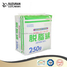 Suzuran First Care 250g Absorbent Cotton wool
