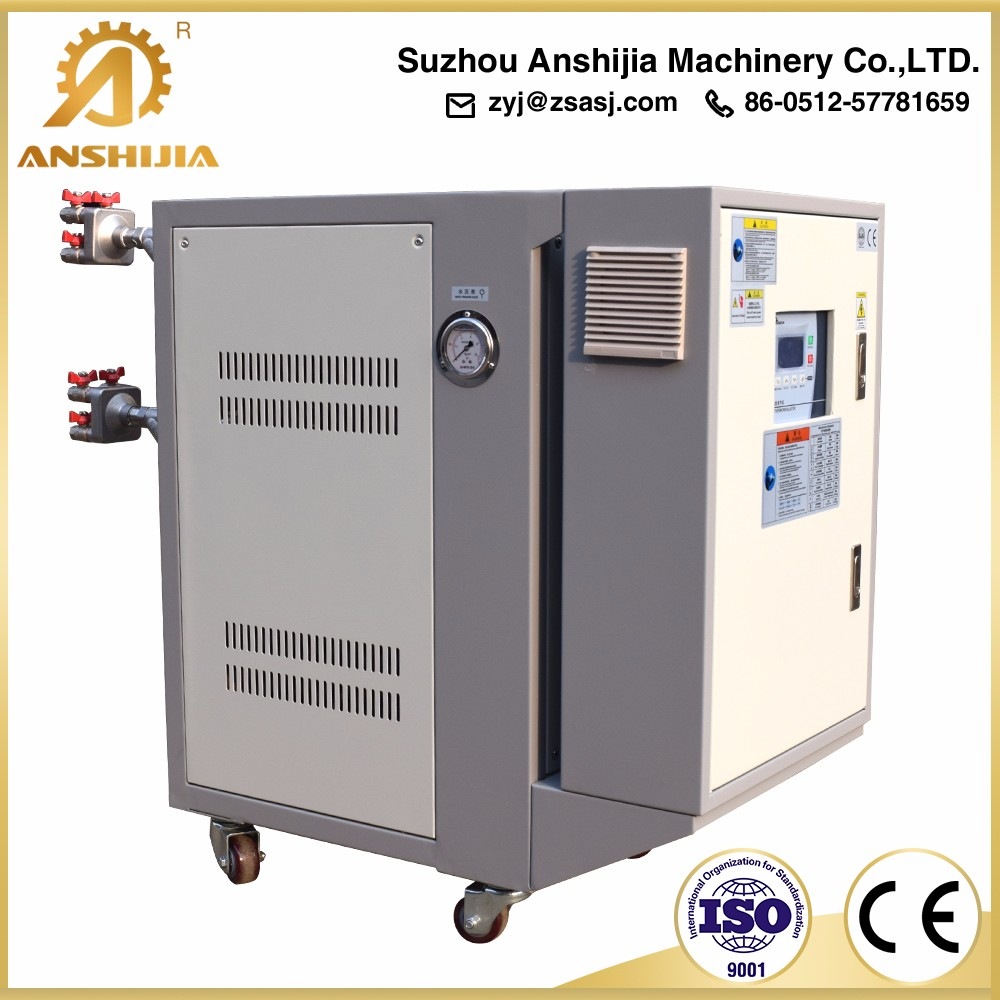 Famous Compressor Air to Water Cooled Absorption Chiller Machine
