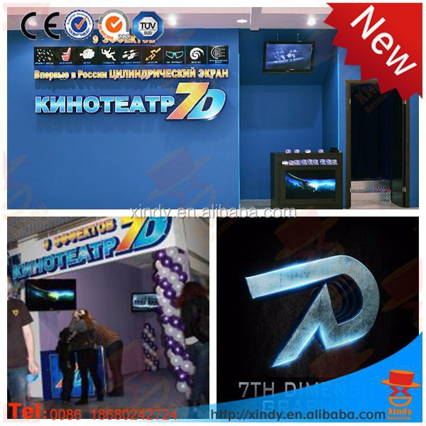 Iraq 5d cinema 7d cinema 7d game movies amusement park games
