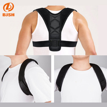 High quality Upper Back Brace/Clavicle Support/Posture Corrector