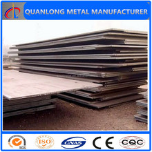 Boiler and Pressure Vessel Steel A516gr70 plate