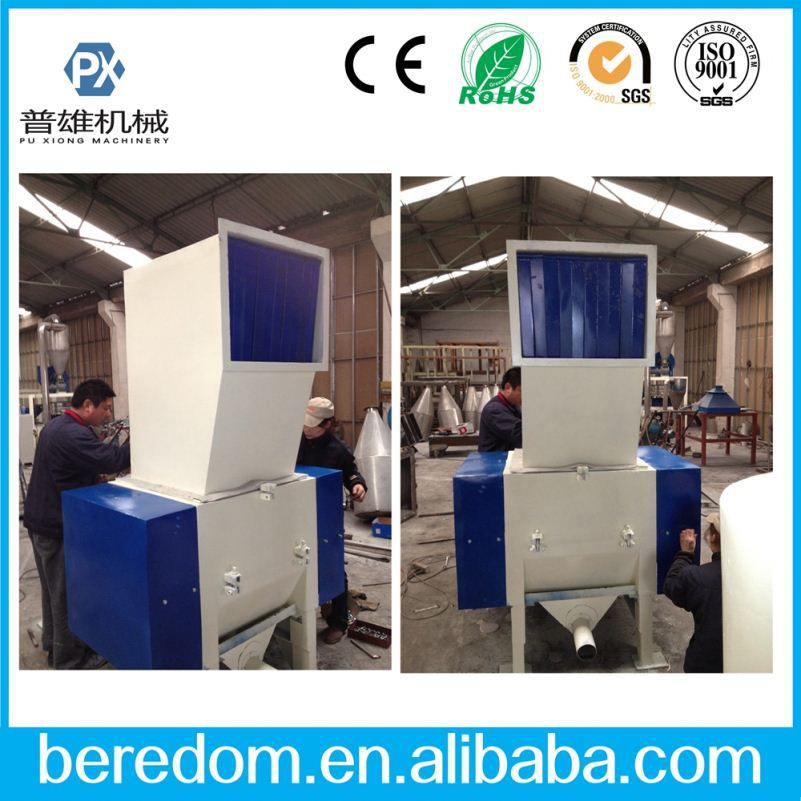 High Efficiency Waste Plastic Chipping Bottle Recycling Machine