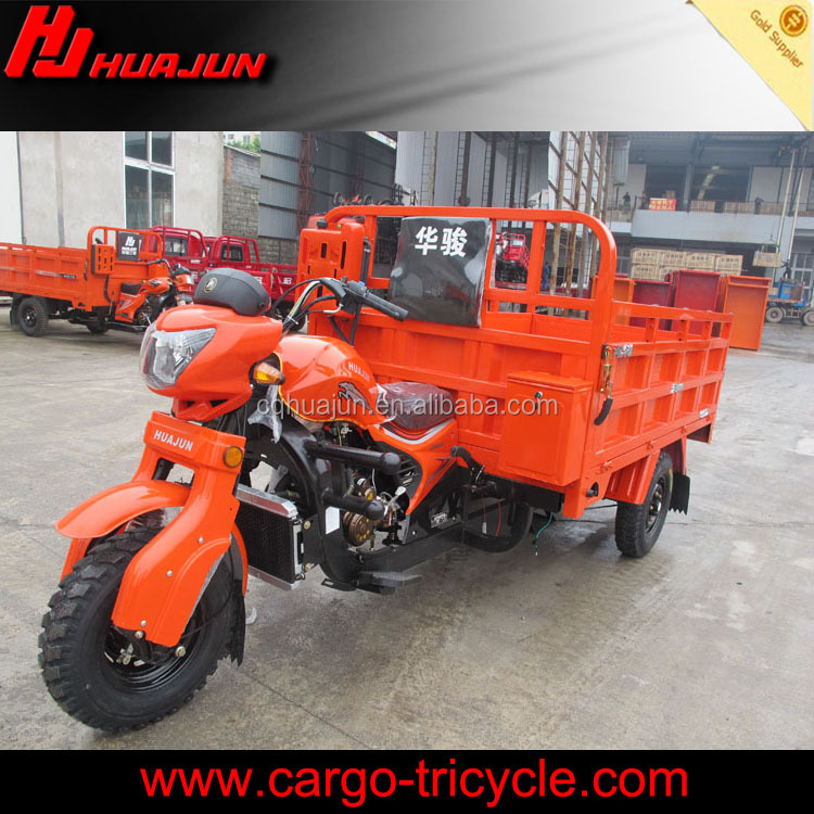 rear axles tricycle/motorized pedicab/3 wheel enclosed motorcycle