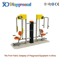 Flex Fitness Gym Equipment Club Gym Fitness Equipment Kids Fitness Equipment