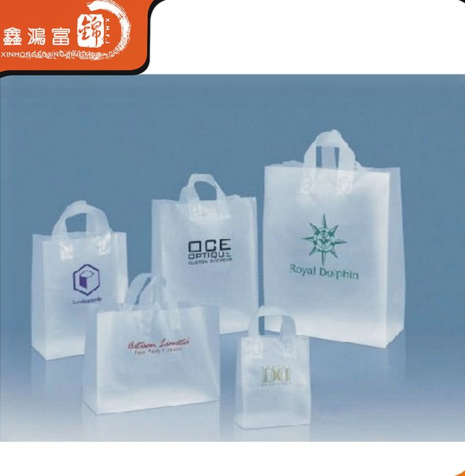 alibaba china made frosted PVC plastic bag with customized logo