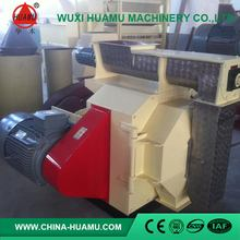 China factory price super quality wooden pellet block making machine