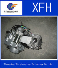 90cc Shaft Drive Motorcycle Engines With Reverse Gear Sale Wholesale automatic clutch feet start