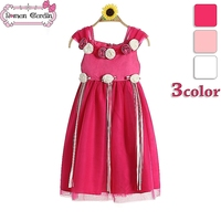 Children Korean Style Dress Clothing Suppliers For Boutiques Party Wear Frocks