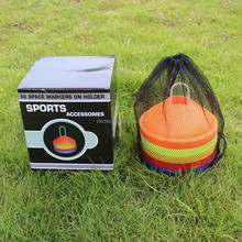 Newly sale Soccer Training Cones for sale Disc Sporting Exercise Fitness Cone football training cones, disc cones, markers