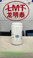 Fuel filter cartridge used for mixer truck