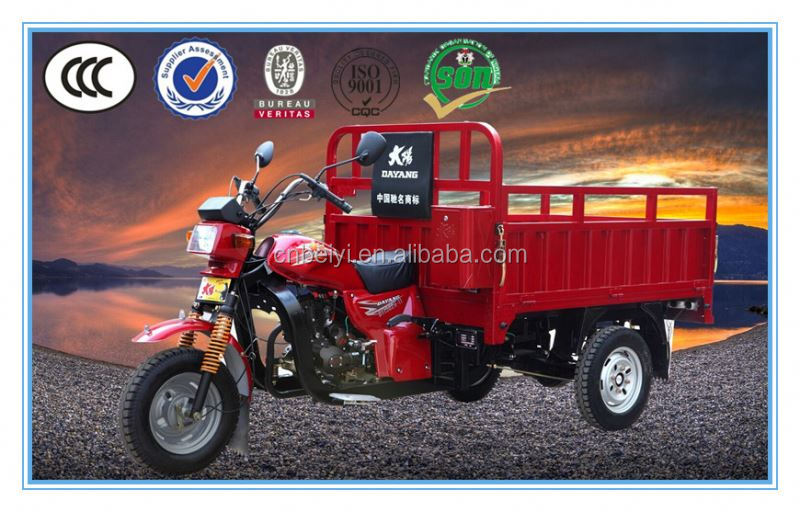china chongqing best selling 150cc air cooled petrol power taxi tricycle