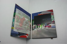7 inch A4 card size video card/brochure/booklet