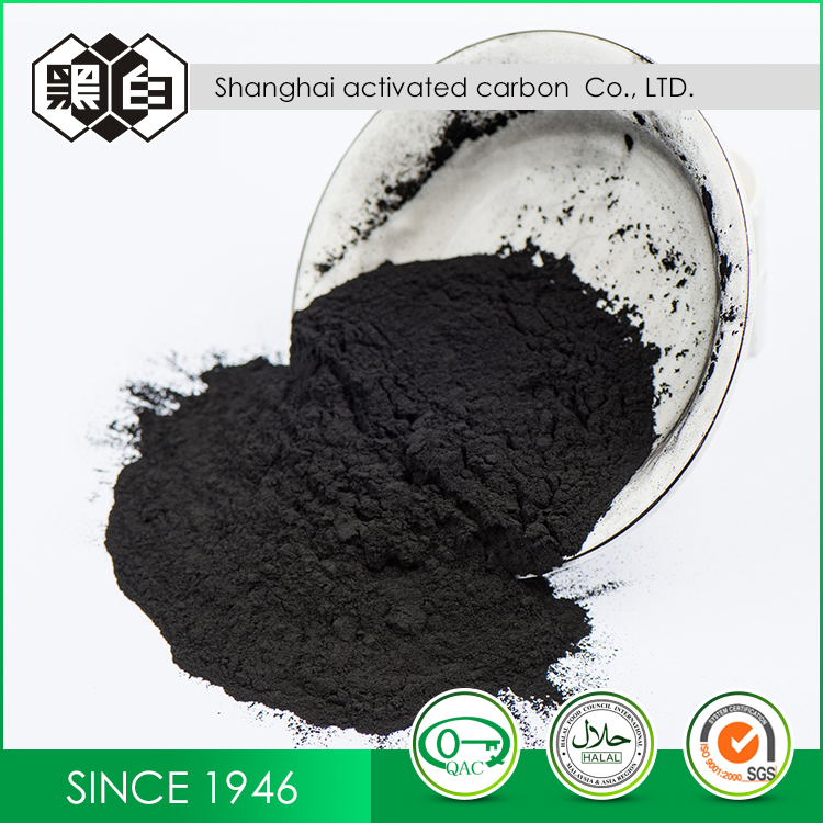 High Quailty High Iodine Value Granular Activated Carbon For Alcohol Purification Home Water Purification