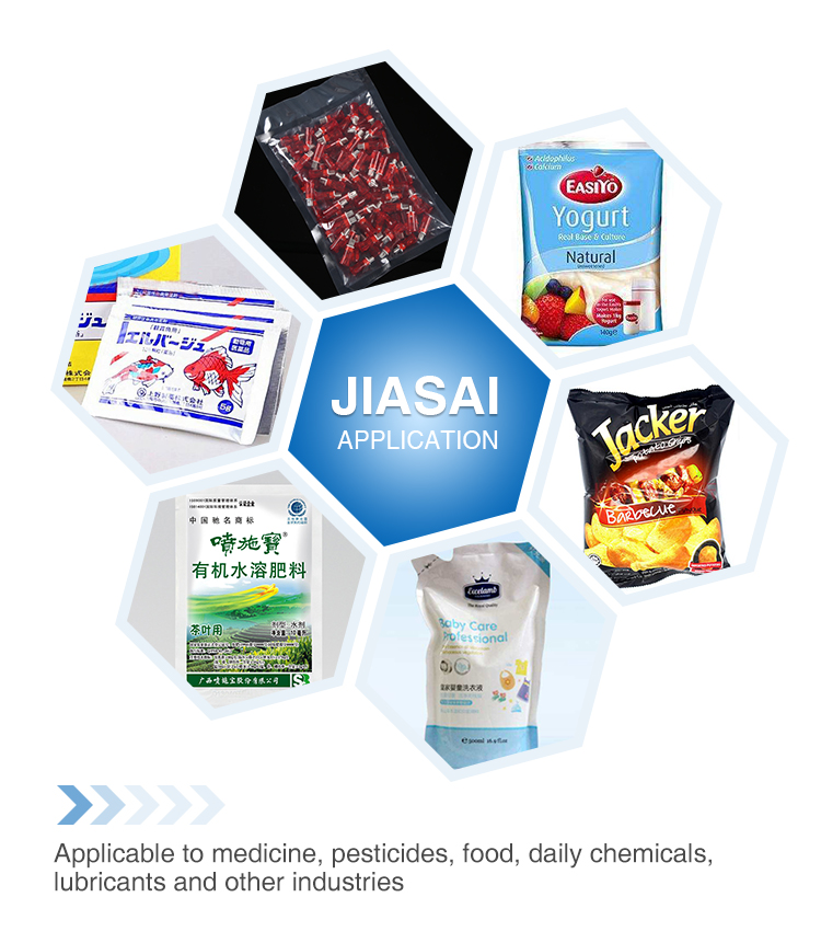 Supplier direct sell rice fish food vacuum packaging packing machine