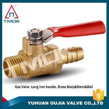 1/4 inch brass color NPT/G soleniod gas valve for BBQ and high pressure in OUJIA VALVE FACTPRY