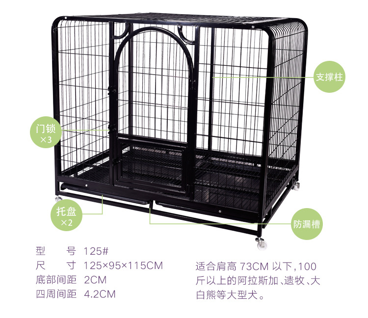 Strong metal cage purple sliver dog iron playpen house