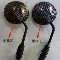 Motorcycle Universal 8mm Round Chrome Left Right Pair Rear View Mirror For Honda