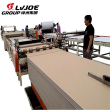 gypsum board pvc film glue lamination machine