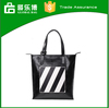 Unisex tote PU hand bag business travel bag