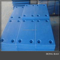 blue polyethylene sheet/black fender boards/High-performance plastic fends