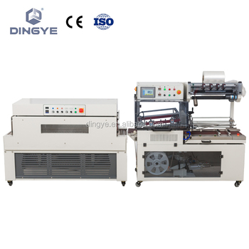 DQL5545G High Speed Automatic L-type Sealer & DSC4520L Shrink Tunnel