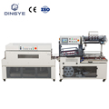 QL5545G High Speed Automatic L-type Sealer & BSC4520L Shrink Tunnel