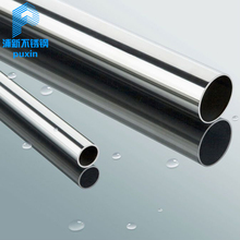201 304 304l 316 316l 430 2 Inch 8 Inch Seamless Stainless Steel Pipe