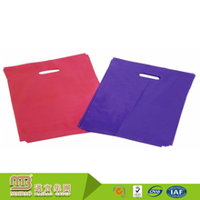 Custom Color Reusable Plastic Biodegradable Material Wholesale Retail Shopping Bags For Clothing/Shoes Packaging