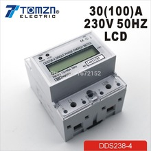 30(100)A 230V 50HZ <strong>max</strong> 100A Single phase Din rail KWH Watt hour din-rail energy meter LCD