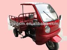 ABS cabin three wheel motorcycle/cargo tricycle