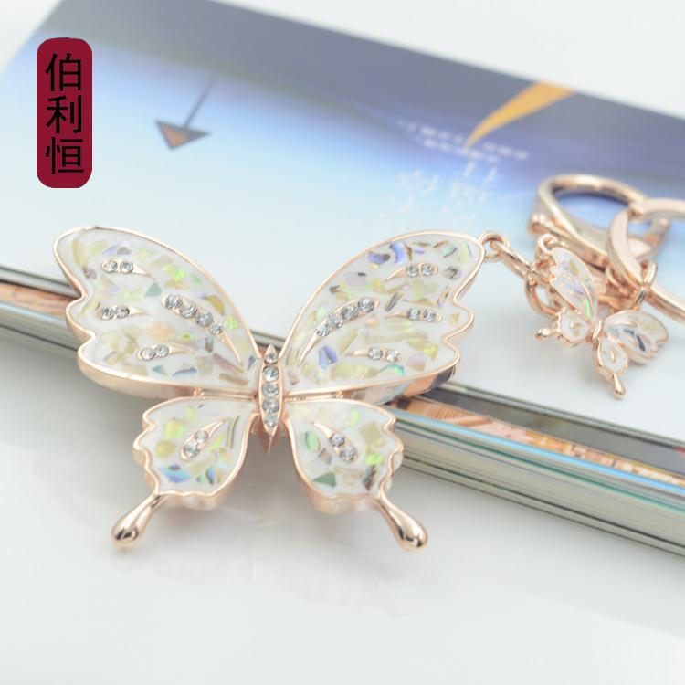 Double Butterfly Shaped Keyring with small Mother of Pearl crismas decoration