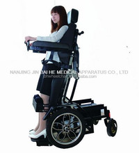 Individuals reclining standing power wheelchair for handicapped