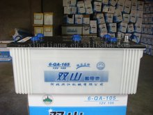 6-QA-165 battery car battery